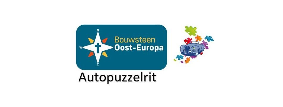 Autopuzzelrit Bouwsteen Oost-Europa